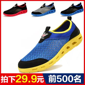 夏季男鞋网鞋男网面鞋男士运动鞋