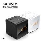 三利达Sony/索尼 ICF-C1 FM/AM收音机可爱嗜睡音乐闹钟懒人床头闹钟