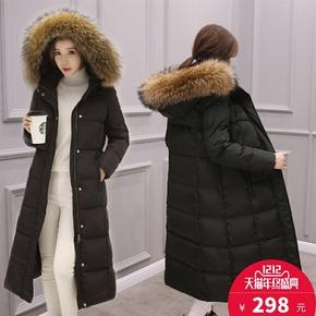 2016新款羽绒服女大毛领中长款加厚长过膝韩版冬装收腰显瘦女装潮