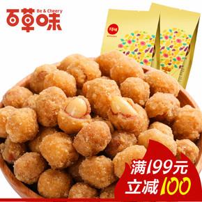 【百草味-多味花生米210gx2袋】休闲零食小吃炒货花生米 香辣味
