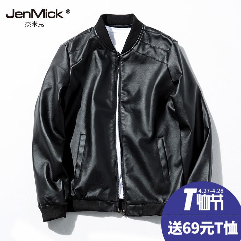 帅气黑色外套PU机车男装杰米克时尚夹克皮衣