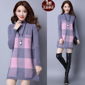 秋冬新款韩版半高领毛衣女大码中长款宽松针织衫打底裙加厚羊毛衫