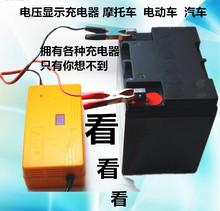 12V伏12安20安电瓶蓄电池带夹子充电器摩托车汽车电瓶铅酸电池