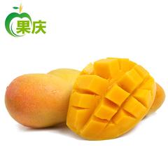 海南三亚热带新鲜贵妃芒果
