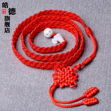 生肖本命年中国结红腰带男女款 腰绳 开光2017鸡年翡翠玉红绳腰链