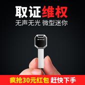 环格 取证录音笔 专业 高清远距自动降噪 声控超小U盘MP3微型迷你