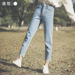 牛仔裤女高腰2017春季直筒裤毛边不规则阔腿小哈伦修身九分裤长裤