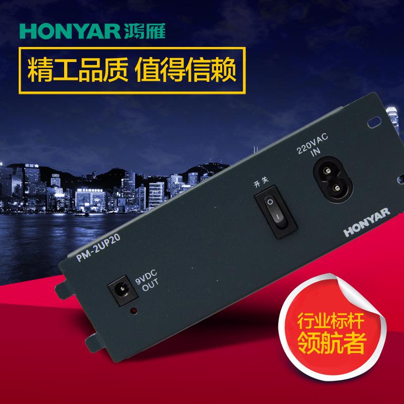 弱电布线信息箱路由器交换机电源模块9v2a大功率输出