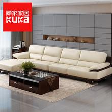 现【特价】kuka/顾家家居 真皮沙发 客厅皮艺沙发组合1280图片