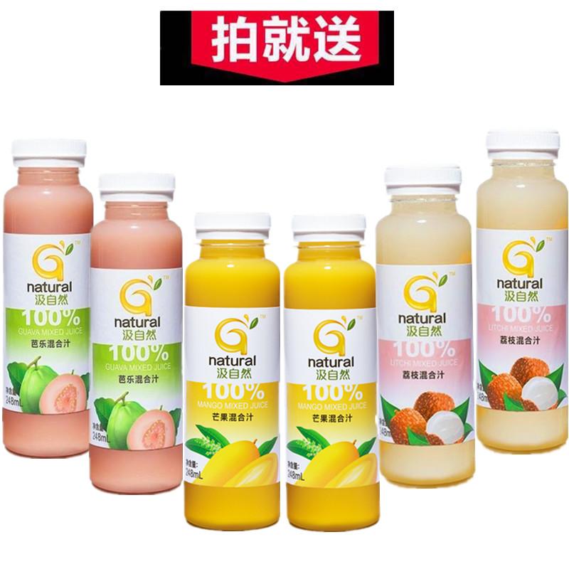 汲自然纯压榨果汁NFC芒果汁荔枝汁芭乐汁冷链运输248ml*6瓶装