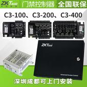 200双门C3 中控智慧门禁控制器C3 400四门套装 100单门C3 ZKTeco