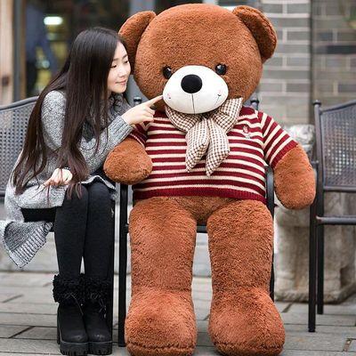 毛衣毛绒玩具熊大号泰迪熊公仔布娃娃玩偶生日礼物送女友抱抱熊