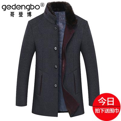 羊毛呢大衣男士中老年商务休闲爸爸装新款呢子风衣秋冬外套加大码