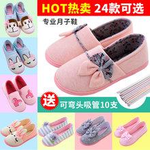 坐月子鞋夏季薄款孕妇拖鞋厚底产妇包跟产后夏天室内透气春秋冬季