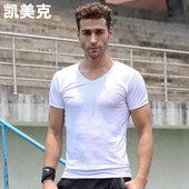 凯美克男士棉V领短袖夏季休闲薄款修身T恤健身紧身棉打底衫