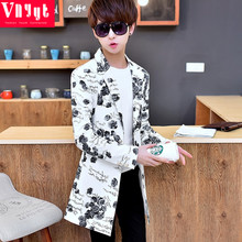 青年个性中长款风衣男士春夏季防晒衣服帅气披风薄款大衣韩版外套
