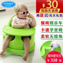 安贝贝anbebe婴儿餐椅便携式多功能宝宝餐椅儿童餐椅吃饭桌椅座椅