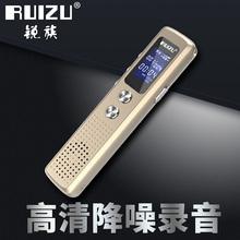 锐族k15录音笔 专业高清降噪微型迷你学生超小远距声控MP3播放器