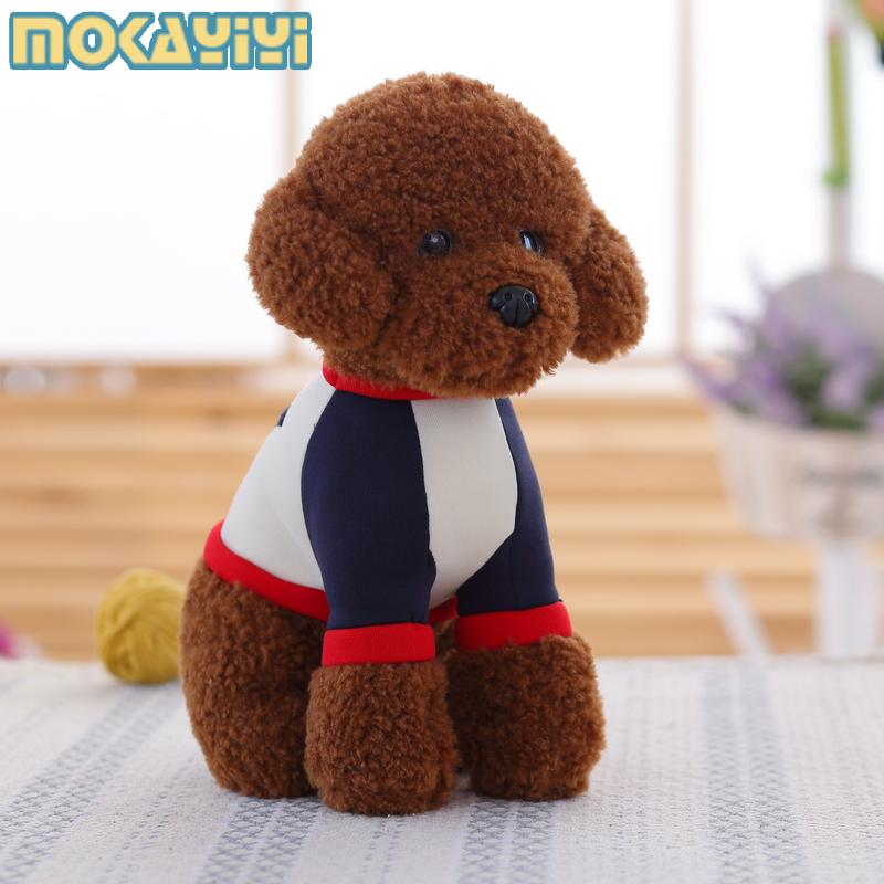 可爱仿真泰迪犬公仔抱枕毛绒玩具小狗狗布娃娃玩偶