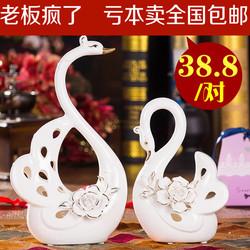 欧式家居陶瓷工艺摆件客厅装饰品纯白描金情侣小天鹅结婚礼物