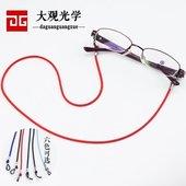 松紧绳 包邮 成人儿童挂绳固定防掉户外运动彩色 眼镜链眼镜防滑绳