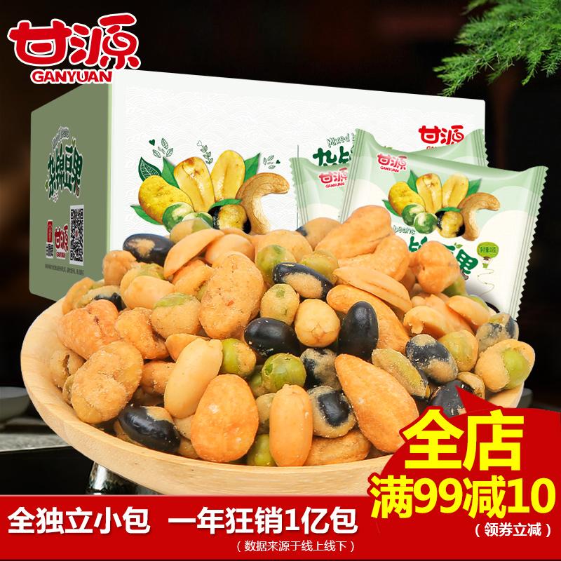 【聚】甘源牌杂锦豆果500g 坚果休闲零食炒货礼盒装年货新品小吃