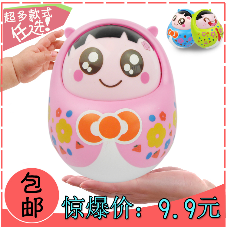【天天特价】婴儿玩具大号不倒翁点头娃娃0-1岁3-6-9个月早教玩具