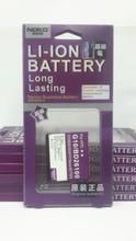诺科奇手机电池 多普达BD26100 渴望HD HTC G10 A9191/T8788电池