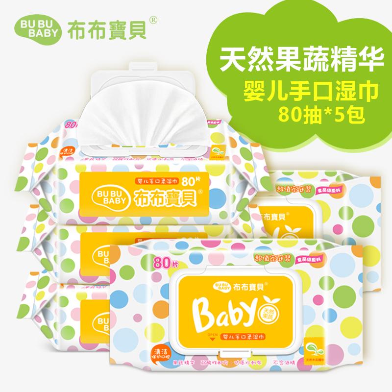 纸巾木糖醇包带盖专用宝宝新生儿 婴儿宝贝