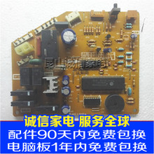 LG空调主板电脑板控制板主控板 6871AQ2146 板号6870AQ2151A