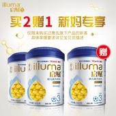 【需审核新客】illuma惠氏启赋3段900g*2罐1-3岁幼儿配方奶粉