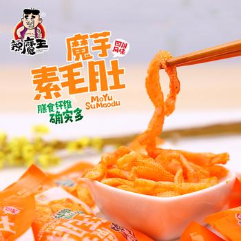辣魔王素毛肚健康魔芋零食小吃 即食魔芋丝休闲麻辣零食辣条500g