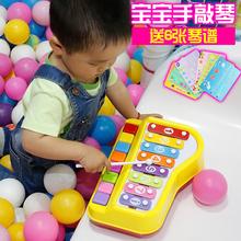 宝宝手敲琴儿童八音琴 婴幼儿宝宝女孩早教益智音乐器玩具1-3岁