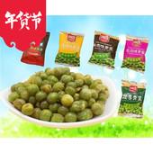 湘康青豆 蒜香/牛肉/香辣/孜然味豌豆500g炒货零食特产小包装包邮