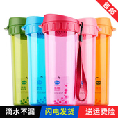 正品特百惠水杯子380/500ml茶韵塑料随手杯便携防漏学生运动茶杯