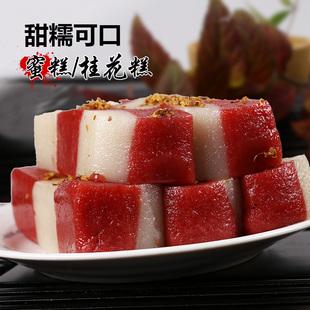 苏州特产黄富兴传统糕点百果蜜糕桂花糕甜糕年货点心糕团零食小吃