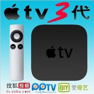 苹果apple tv3 苹果TV 3代 MD199 高清网络播放器1080P 原封 .