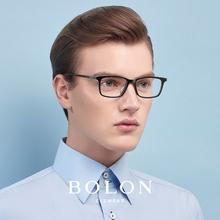 暴龙近视镜架男时尚复古光学眼镜框潮可配防蓝光辐射变色BJ3012图片