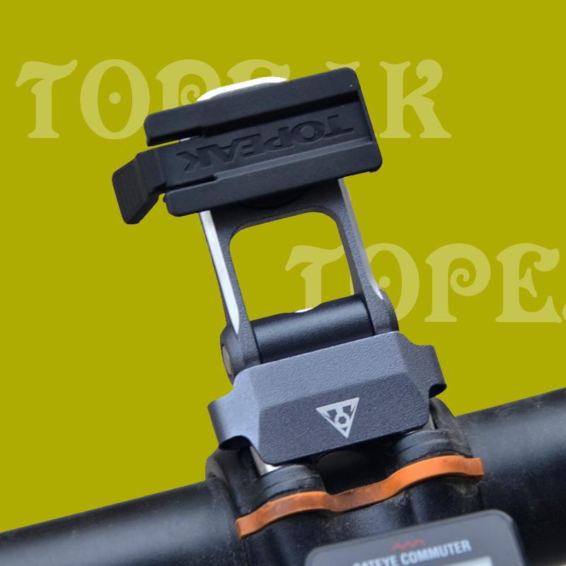 山地自行车手机支架