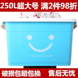 维韵 特大号塑料收纳箱 30L 13元包邮(18-5券)