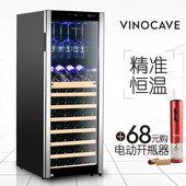 Vinocave/维诺卡夫 CWC-85A 压缩机恒温红酒柜 展示冰吧家用酒柜