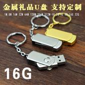 创意小容量订LOGO 金属16g优盘不锈钢小胖子u盘