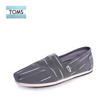 8372 休闲平底帆布鞋 春夏条纹男士 8371 V型口套脚懒人鞋 TOMS男鞋