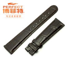 博菲特美洲鳄鱼皮表带定做适用朗格鳄鱼皮手工皮表带男手表配件
