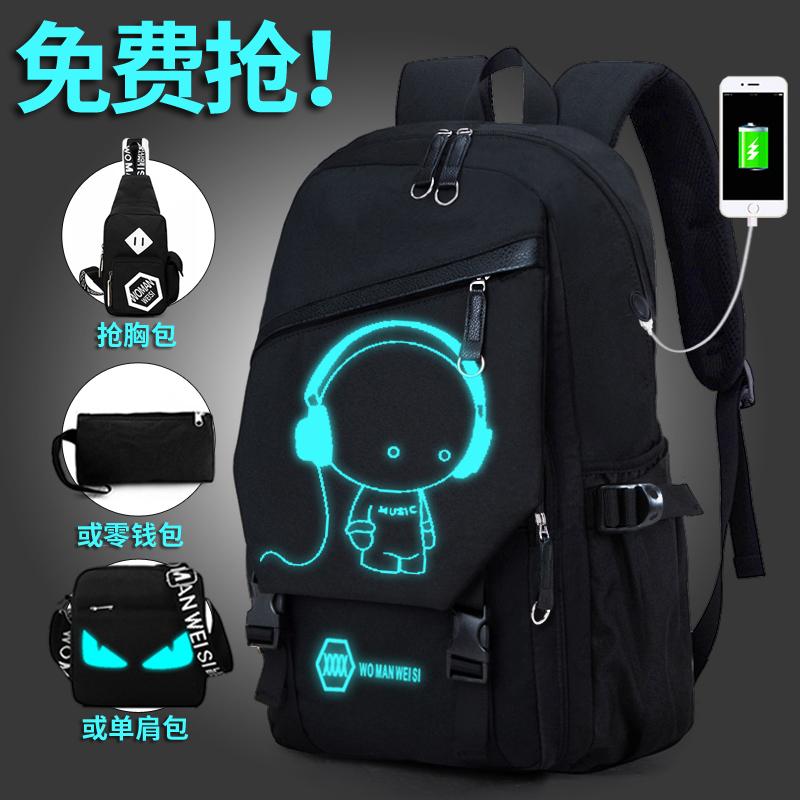 双肩包男时尚潮流校园背包大容量旅行休闲电脑包韩版高中学生书包