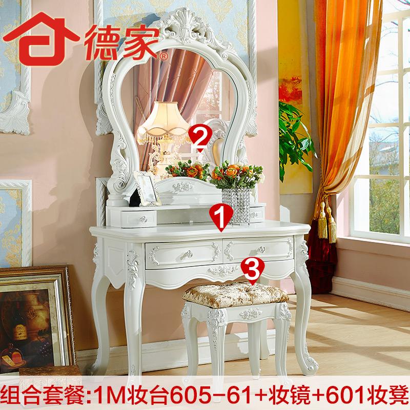 欧式梳妆台卧室化妆台法式简约梳妆桌收纳