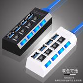卡夏usb3.0一拖四分线器笔记本电脑高速转换器usb扩展多接口集线