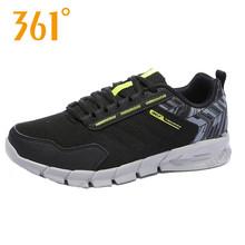 361男鞋跑步鞋网面透气轻便耐磨361度休闲运动综训鞋跑鞋正品包邮