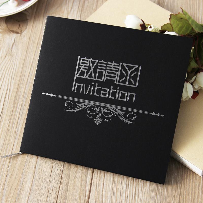 高档商务邀请函定制请柬活动会议请帖个性创意欧式邀请卡打印照片