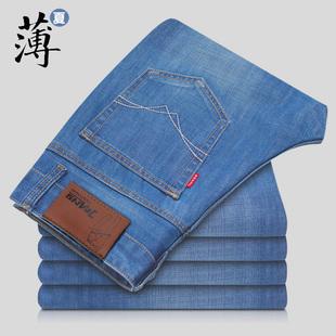 牛仔裤男士薄款夏季青年宽松大码潮流商务休闲修身直筒长裤子夏天